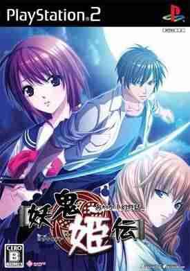 Descargar Youki Hime Den [JAP] por Torrent